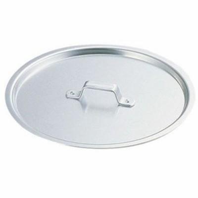 TKG (Total Kitchen Goods) ANB12015 SA円付鍋用アルミ蓋(15?p用)