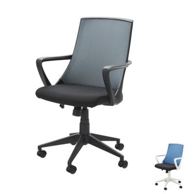 オフィスチェア 回転椅子 イス オシャレ スタイリッシュ オフィス 事務所 新生活 社長室 リビング 寝室 会議室 肘付き 昇降機能 代引不可