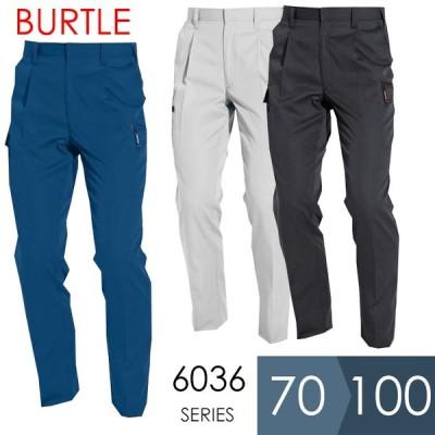 バートル BURTLE  春夏 作業服 6036シリーズ ライトチノ ワンタックカーゴパンツ 70〜100 作業着 メンズ 下衣 おしゃれ ズボン 制電 リサイクル素材