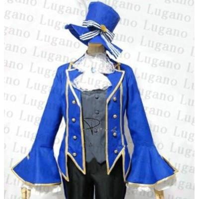 Vocaloid ボーカロイド  Alice in Musicland  KAITO カイト 風 ★ コスプレ衣装 完全オーダーメイドも対応可能 * K2968