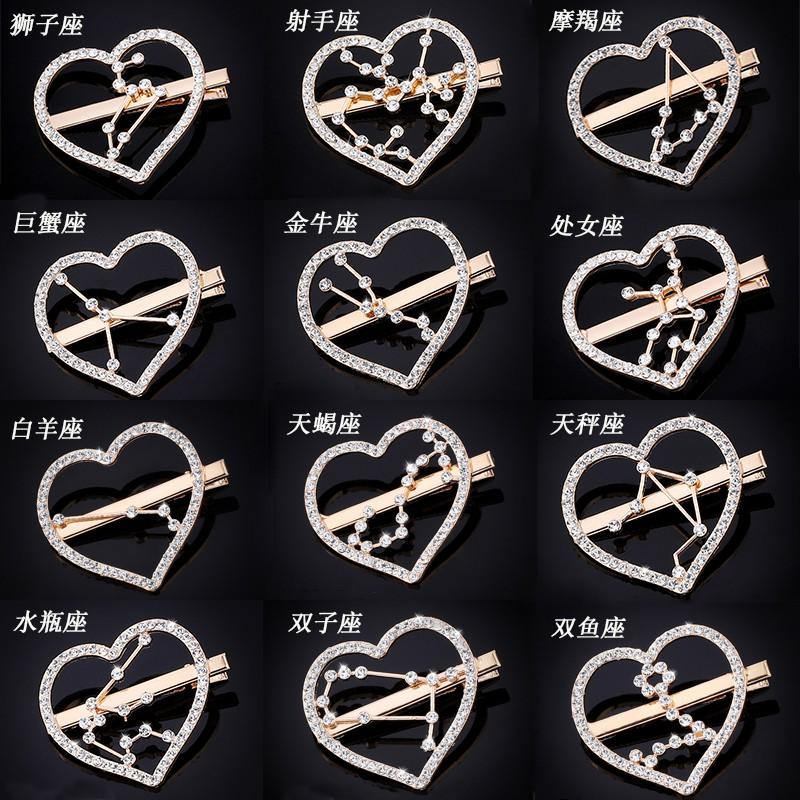韓國十二星座微鑲水鉆珍珠發夾氣質淑女ins邊夾壹字夾發飾女F162