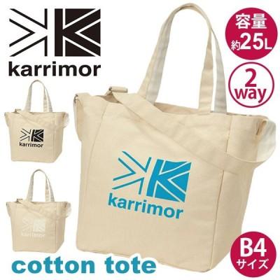 カリマー karrimor トート cotton tote トートバッグ ショルダーバッグ 正規品 レディース メンズ ブランド おしゃれ