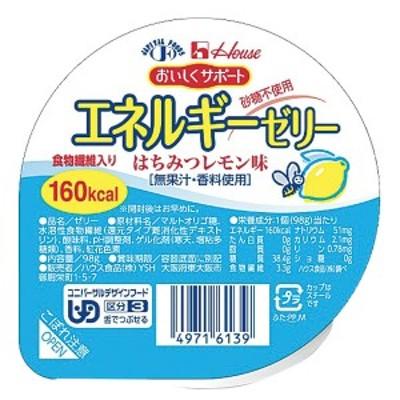 エネルギーゼリー はちみつレモン味 98g 区分3 [腎臓病食/低たんぱく食品/高カロリー]