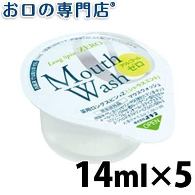 オキナ ロングスピン ZERO(シトラスミント)ノンアルコールタイプ 14mL ×5個入