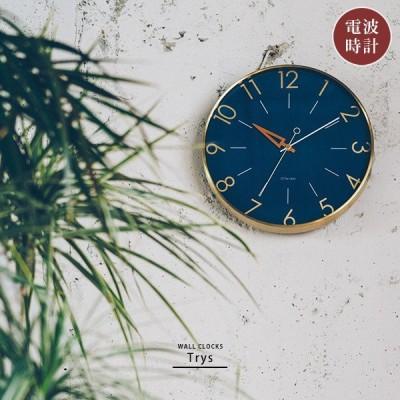 掛け時計 おしゃれ 電波時計 掛時計 壁 ウォール クロック アンティーク ヴィンテージ シンプル 北欧 カフェ モダン かわいい アルミフレーム 贈り物 プレゼント