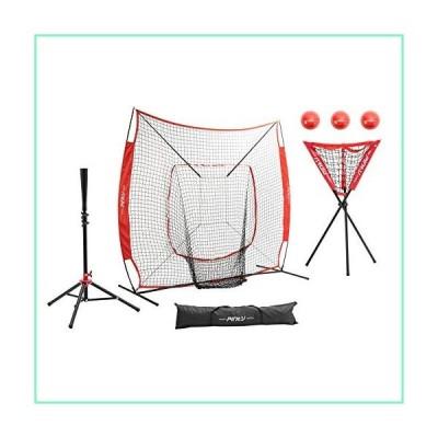 Pinty 野球&ソフトボール練習ネット 7フィート×7フィート ヒッティング バッティング トレーニングネット キャ