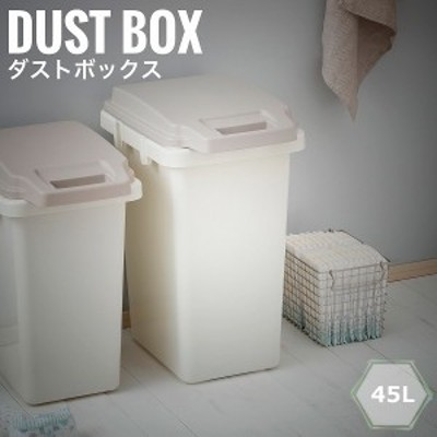 Home&Home ホーム&ホーム ワンハンドパッキングペール 47L  (国産 くず入れ ダストボックス 赤ちゃん オムツ用ゴミ箱 クリームベージュ)