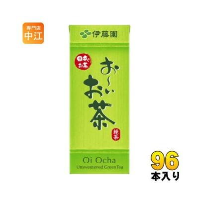 伊藤園 お〜いお茶 緑茶 250ml 紙パック 96本 (24本入×4 まとめ買い) 〔お茶〕