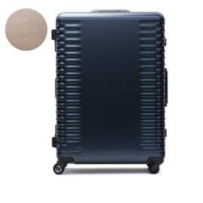 プロテカ【3年保証】プロテカ スーツケース PROTeCA BRICK LOCK ブリックロック キャリーケース TSAロック 82L 7~10泊 大容量 長期 旅行 出張 エース ACE 00933 ブルーグレー(03)