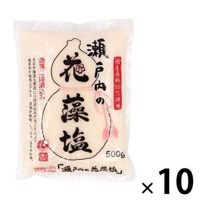 瀬戸内の花藻塩 500g 10個 白松