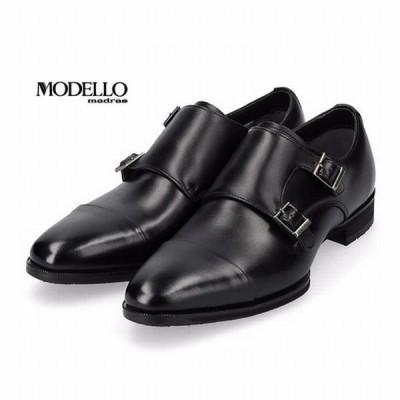 マドラス モデロ MODELLO by madras DM8007 ブラック  2.5E幅 本革 ダブルモンクストラップ 防水 メンズ  ビジネスシューズ