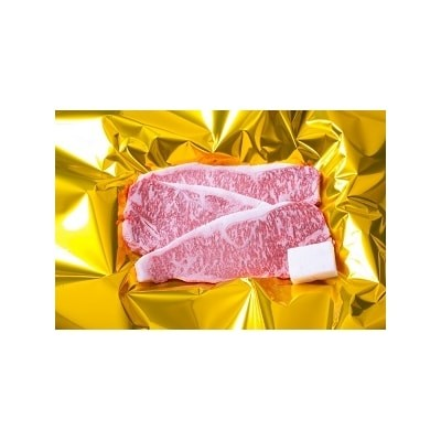 松阪牛サーロインステーキ600g(3枚入り)