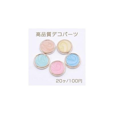 高品質デコパーツ アクリルパーツ ラウンド  17mm エポ付き【20ヶ】
