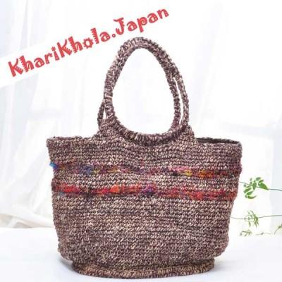 かごバッグ 期間限定15%オフ   ヘンプ生地にリサイクルシルク糸刺繍編み エスニックなネパール製