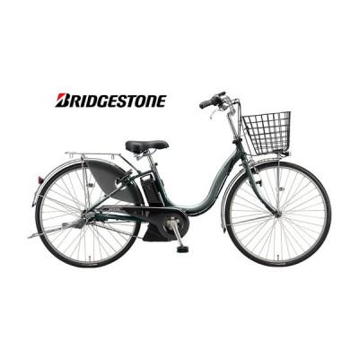 (店舗受取送料割引)ブリヂストン(BRIDGESTONE) アシスタU DX 24型 A4XC41 電動アシスト自転車