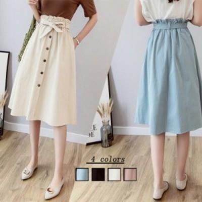ハイウエストAラインスカート フレアスカート ハイウエストスカート ミディアム スカート  ボタン 無地 通勤 シンプル リボン レジャー