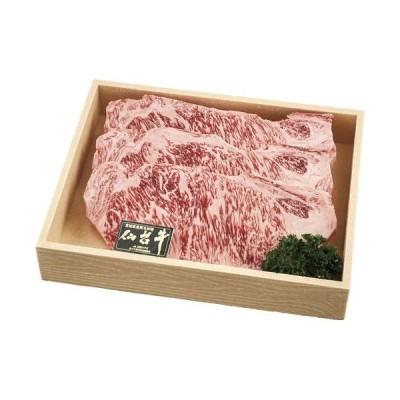 メーカー直送 送料無料 肉 ギフト 仙台牛 サーロインステーキ 3枚(200) 【納期:注文後約14日】  (1) 代引不可