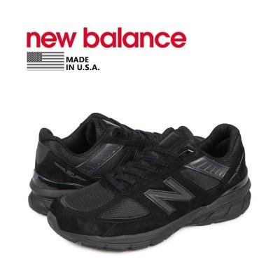 【スニークオンラインショップ】 ニューバランス new balance 990 スニーカー メンズ Dワイズ MADE IN USA ブラック 黒 M990BB5 [予約 1/28 追加入荷予 ユニセックス その他 US10.0-28.0 SNEAK ONLINE SHOP