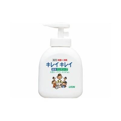 ライオン キレイキレイ 薬用 液体 ハンドソープ ポンプ 250mL 【医薬部外品】