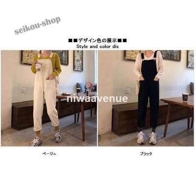 サロペットオーバーオールデニムオールインワン韓国ファッションワイドパンツロングパンツ無地レディースかわいいお洒落カジュアルシンプル
