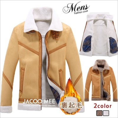 ジャケット メンズ ライダースジャケット 革ジャン 裏起毛ジャケット ブルゾン バイクジャケット アウター ラムスキン ジャケット 保温 送料無料