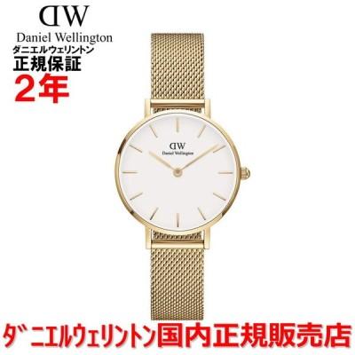 国内正規品 Daniel Wellington ダニエルウェリントン 腕時計 レディース Petite Evergold プティット エバーゴールド 28mm DW00100350