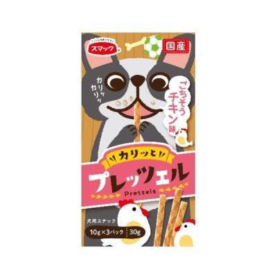 【まとめ売り】スマック プレッツェル チキン味 30g×2個 (4970022011918×2)