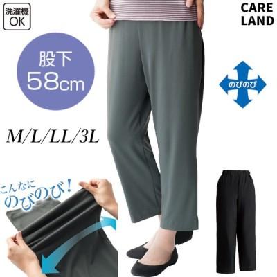 シニアファッション パンツ レディース 伸縮性抜群 ゆったりシルエット ズボン