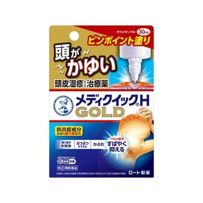 【第(2)類医薬品】【セ税】[ロート製薬]メンソレータムメディクイックHゴールド 30ml