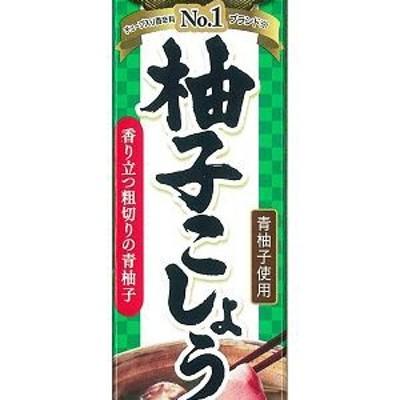 エスビー食品 S&B 本生 柚子こしょう 40g×10入