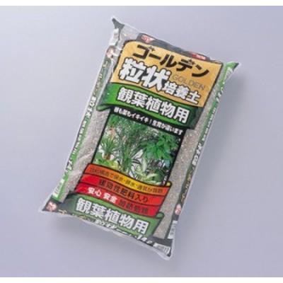 アイリスオーヤマ ゴールデン粒状培養土観葉植物用 培養土 (14L) GRB-K14(代引き不可)