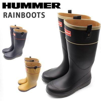 レインブーツ メンズ 長靴 黒 ブラック ネイビー イエロー ハマー 防水 雨 雪 ゴム スノーブーツ HUMMER H2-01