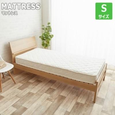 オリジナルポケットコイルマットレス Sサイズ (寝具 ベッド用 マットレス ポケットコイル シングル 快眠 幅97cm 1人用 ホワイト 白 おす