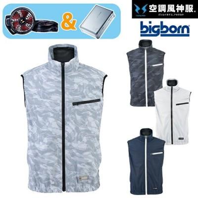 2021年 ファン&バッテリー付き ビッグボーン bigborn 空調風神服 EBA5039 ベスト   空調 空調服 風神服 サンエス SUN-S