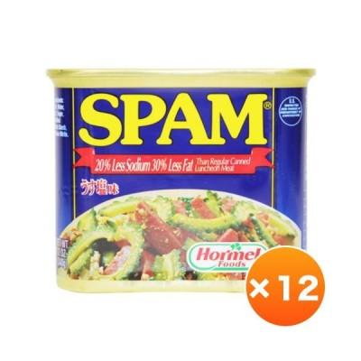 うす塩スパム(SPAM 缶詰) 12個セット