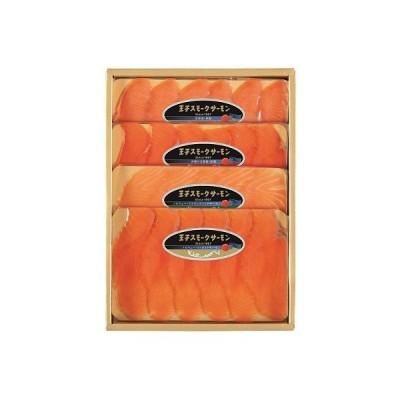 王子スモークサーモンスライス 4種類食べ比べセット