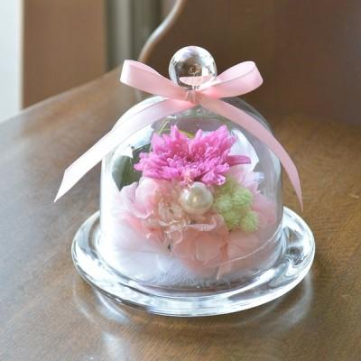 お供えプリザーブドフラワー ガラスドーム 桃菊 お悔み 仏花 仏壇