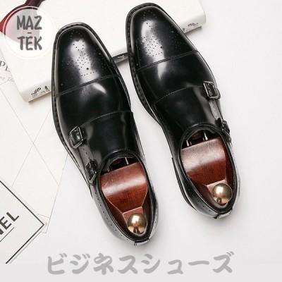 ビジネスシューズ 革靴 紳士靴 メンズ 3E ロングノーズ モンクストラップ ベルト フォーマル リクルート ビジネス靴 冠婚葬祭 就活 成人式 紳士 おしゃれ