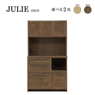 JULIE(ジュリー) 100KB キャビネット リビング収納 ナチュラル