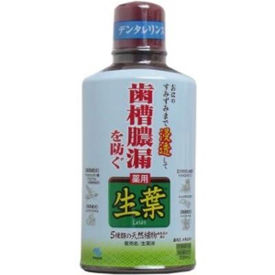 薬用 生葉液 330mL