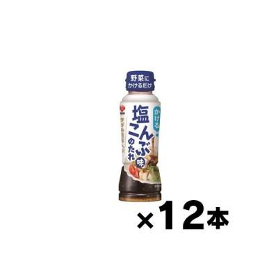 盛田 かける 塩こんぶ味のたれ 235g×12本