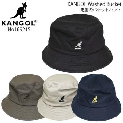 KANGOL カンゴール KANGOL Washed Bucket 169215バケットハット ハット トレンド オールシーズン メンズ レディース 男女兼用 帽子 ラッパー