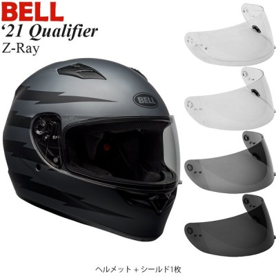 BELL 2点セット Qualifier 2021年 モデル Z-Ray GB ヘルメット & シールド