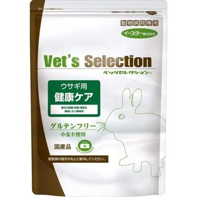 イースター ウサギ用 健康ケア 1kg(250g×4袋)