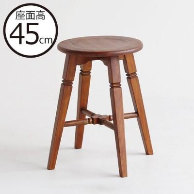 椅子 おしゃれ イス ちょい掛け 木製 丸  ロースツール 低い 軽量 天然木 高級感 マホガニー ヴィンテージ アンティークスツール