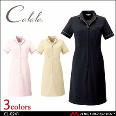 制服 Calala キャララ エステ服 クリニック ワンピース CL-0241