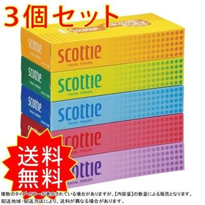 3個セット スコッティティシュー130W5個パック まとめ買い 通常送料無料