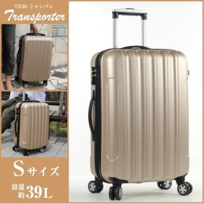スーツケース 人気 かわいい キャリーケース キャリーバッグ TK20 シャンパン Sサイズ