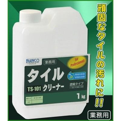 送料無料 ビアンコジャパン(BIANCO JAPAN) タイルクリーナー ポリ容器 1kg TS-101 b03