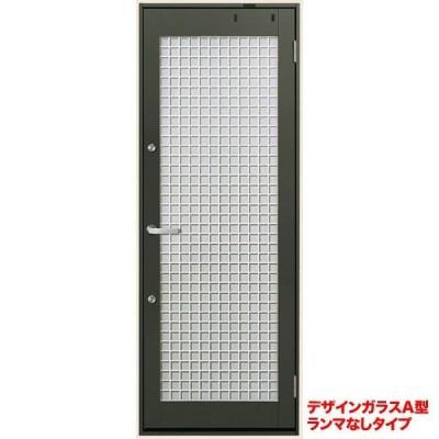 勝手口ドア デュオPG ガラスタイプ 06018 W640×H1830mm 複層ガラス LIXIL/リクシル アルミサッシ 裏口 リフォーム DIY